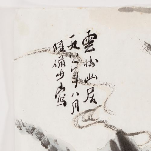 'QUIET LIVING IN A MOUNTAIN SURROUNDED BY CLOUDS', BY LU YANSHAO (1909 1993), DA…