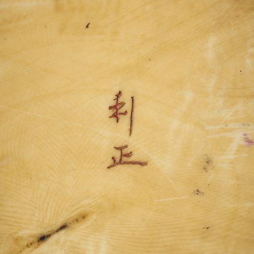 TOSHIMASA: AN IVORY OKIMONO OF RAKAN HANDAKA SONJA TOSHIMASA: AN IVORY OKIMONO O…