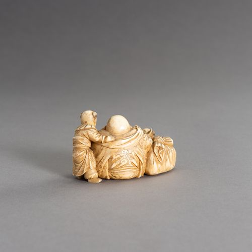 CHIKAHIDE: AN IVORY OKIMONO OF HOTEI WITH TWO KARAKO CHIKAHIDE: AN IVORY OKIMONO…