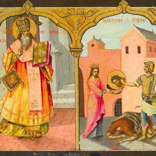 Franciszek Smuglewicz (1745 1807) attributed Franciszek Smuglewicz (1745 1807) a…