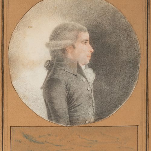 C. LECARPENTIER  (Actif en 1790)  Portrait de femme à la robe à rayures de profi…