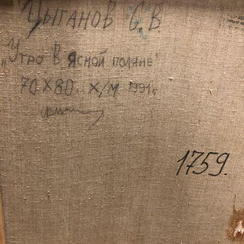 Ecole Russe  Paysage aux arbres  Huile sur toile signée en bas à gauche en cyril…