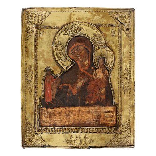 """""""La Vierge Marie et le bébé une joie inattendue"""", école russe, seconde moitié du…"""