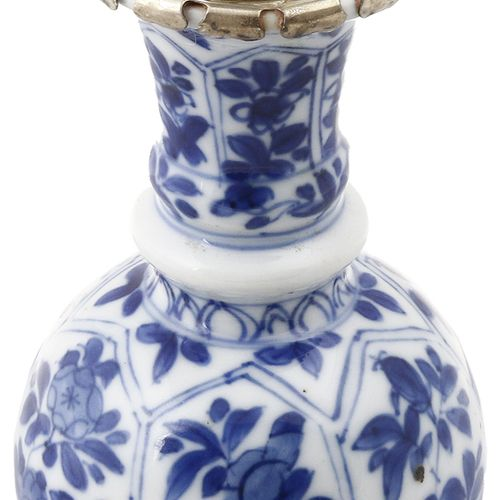 Chinese porcelain vase with peonies in cartouches, marked with artemisia leaf, K…