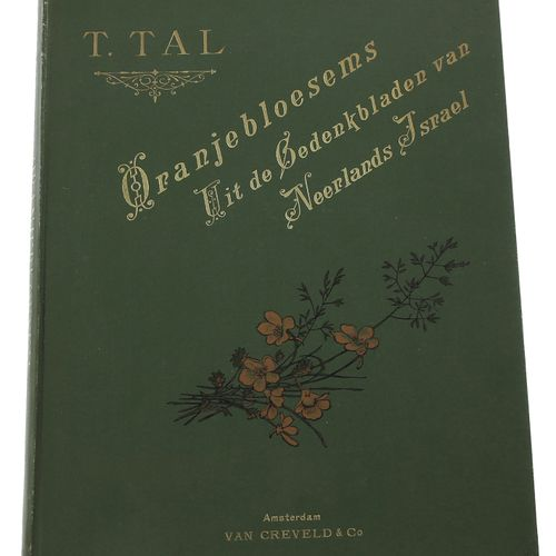 Tal, T., Oranjebloesems, from the commemorative magazines of Dutch Israel, celeb…