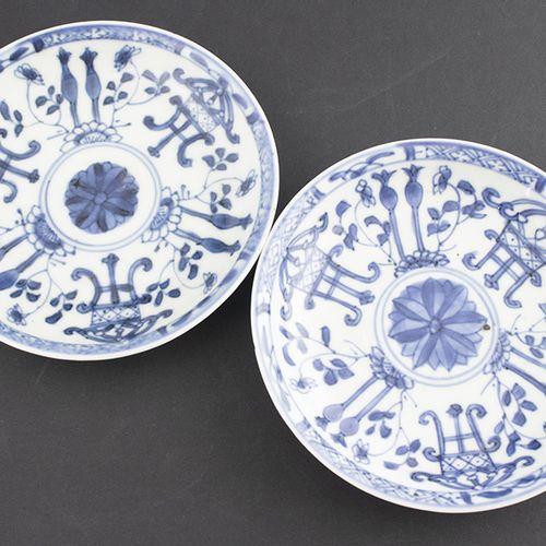 Art et objets d'Asie Paire de petits plats en porcelaine de Chine décorés en ble…