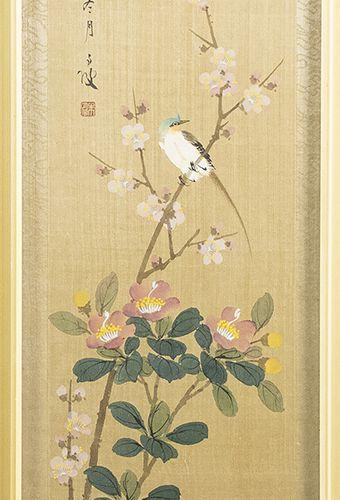 亚洲艺术和物品 一个中国骨质拼图球,一个青花釉下彩盘和一幅绢本画,画的是一只坐在开花的树枝上的鸟,中国,20世纪 画作65 x 24 。