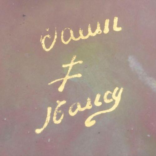 Ausgefallene Jugendstil Vierkantvase mit Disteln / Ciboire / An Art Nouveau squa…