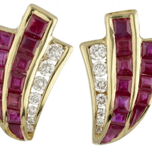 18K. Yellow gold earrings set with approx. 0.17 ct. Diamond and natural ruby. Po…