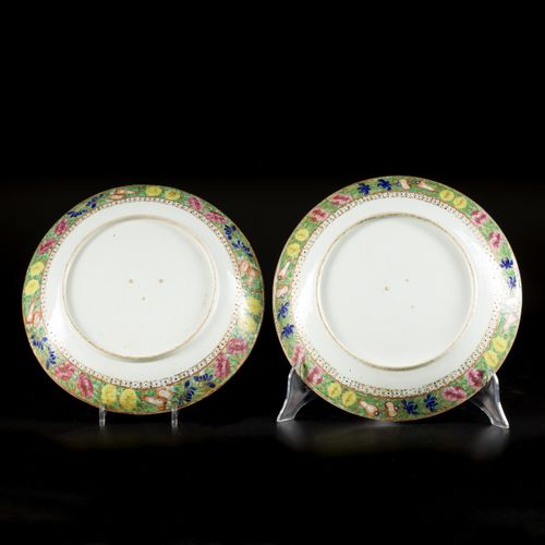 A set of (2) porcelain Canton famille rose chargers for the Islamic market, Chin…