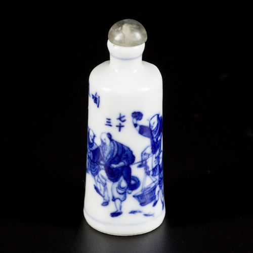 A porcelain snuff bottle decorated with street artists, marked Yongzheng, China,…