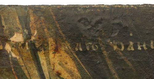 Flemmish School, 19th C. Head of St. John the Baptist. Inscription indistincte (…