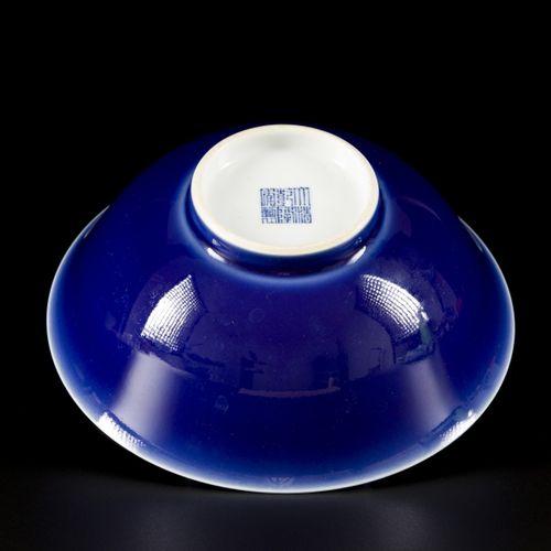 A blue glazed monochrome bowl, marked Qianglong, China, 19th/20th century. Dim. …