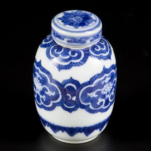 "A porcelain lidded jar with floral decoration, marked Yu ""jade"", China, Kangxi. …"