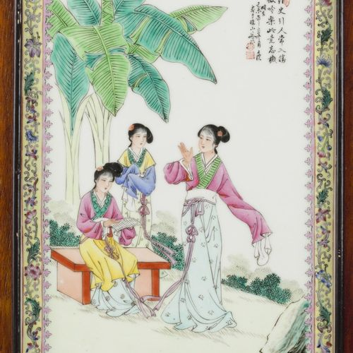 A lot comprised of (2) porcelain famille rose plaques in Republic style, China, …