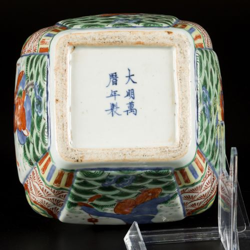 """A porcelain """"Wucai"""" pot decorated with various figures, China, 20th century. Dim…"""