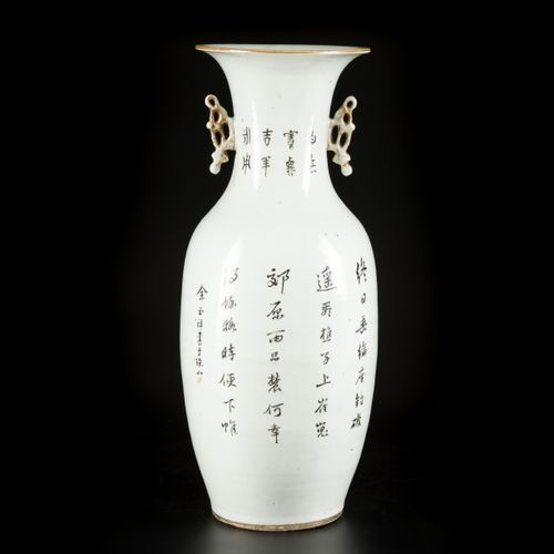 A porcelain Qiangyang Cai vase decorated with Chinese figures in a garden, China…