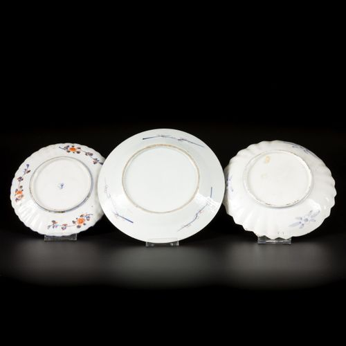 A lot comprised of (3) various porcelain Imari plates with floral decorations, J…