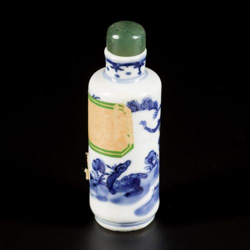 A porcelain snuff bottle decorated with monkeys in trees, China, 19th century. H…