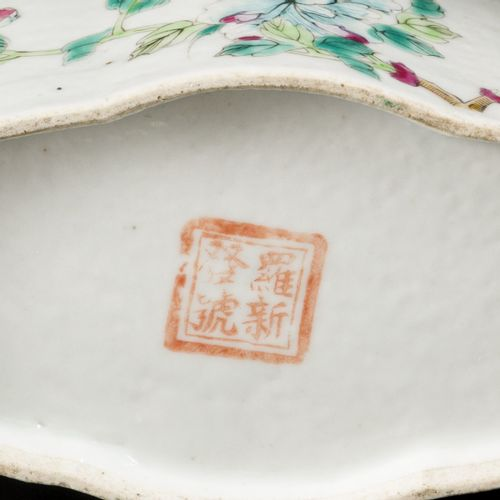 A porcelain cricket box /cage with famille rose decor, China, late 19th century.…
