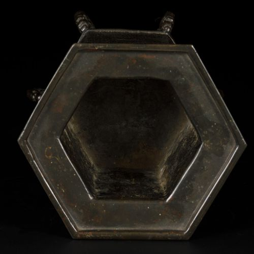 A bronze incense burner decorated with swastika signs, China, 19th century. Dim.…