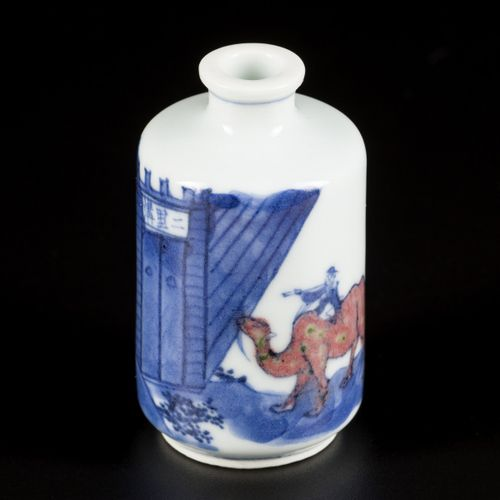 A porcelain iron red snuff bottle decorated with camels around a gate, China, 19…