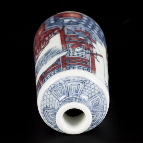 A porcelain snuff bottle decorated with a court scene, China, 1st half 20th cent…