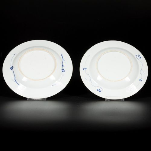 A set of (2) porcelain plates both with brown outer rim and floral decorations, …