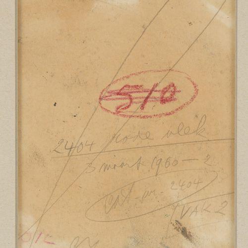 """Eugenius Antonius Maria Eugène"""" Brands (Amsterdam 1913 2002), """"Rode Vlek"""". """"Red …"""