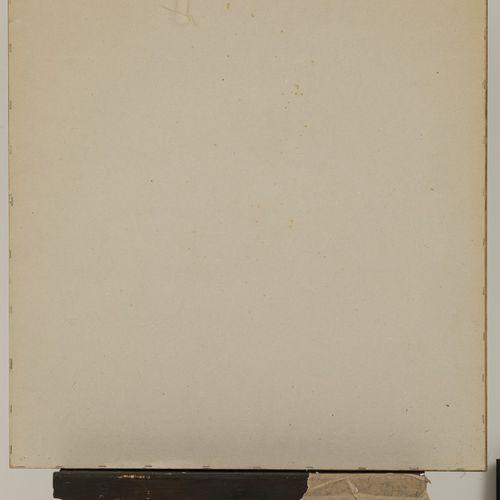 Anton Heyboer (Sabang (Indonesië) 1924 2005 Den Ilp) Rooster. 签名(中央下方),纸上水彩,尺寸:4…