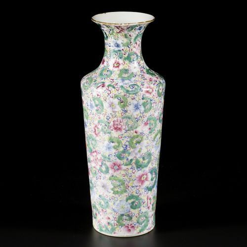 A porcelain vase with mille fleur decor, marked Qianglong, China, 19th/20th cent…