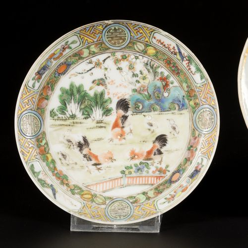 A lot comprised of various porcelain a.W. 2 plates and a serving dish, all with …