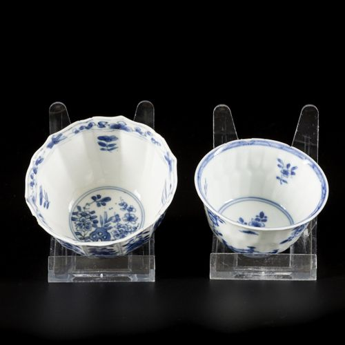 A lot comprised of (2) porcelain cups with floral decoration, one marked with yu…