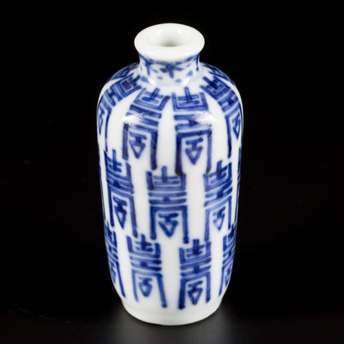A porcelain snuff bottle decorated with shou characters, marked Qianglong, China…