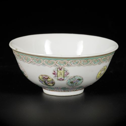 A porcelain bowl decorated with various symbols, marked Qianglong, China, Republ…