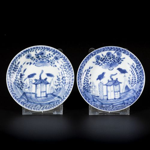 A set of (2) porcelain plates with cuckoo and house decoration, China, Yonghzeng…