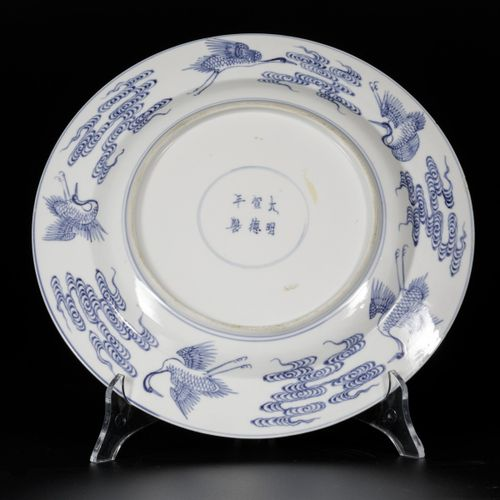 A set of (3) porcelain plates decorated with immortals, marked in period, China,…
