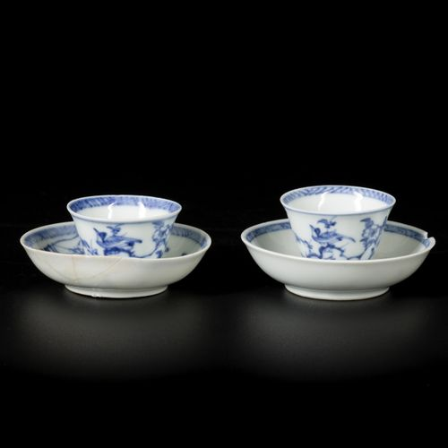 A lot of (2) porcelain cups and saucers with birds/floral decoration, small mode…
