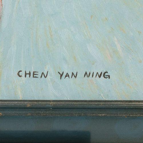 Chen Yan Ning (B. China 1945), (attributed to), Fishermen. 有签名(右下角),布面油画,凹。72 x …