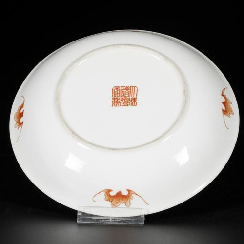 A porcelain dish with Whu Shaung pu decor, marked Daoguang, China, 19th/20th cen…