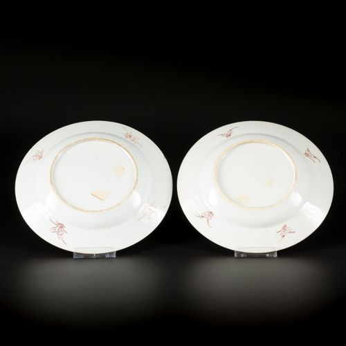 A set of (6) porcelain plates with floral decoration, China, 18th century. 直径23厘…