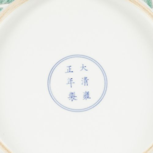 A porcelain charger with decoration of flowers and insects, marked Yongzheng, Ch…