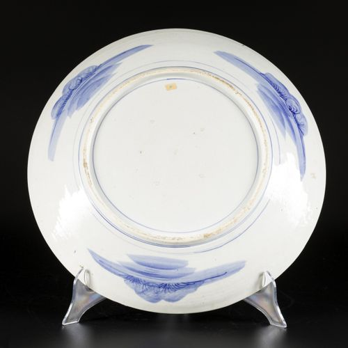 A porcelain charger with bird and flower decoration, Japan, 19th century. Diam. …