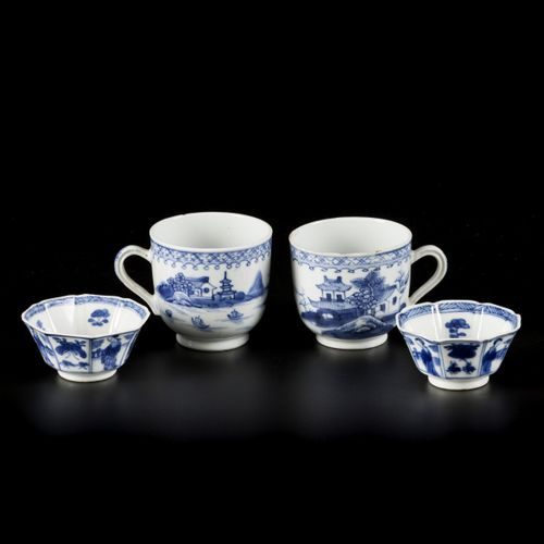 A lot comprising (2) coffee cups and (2) cups, all with floral decoration, China…