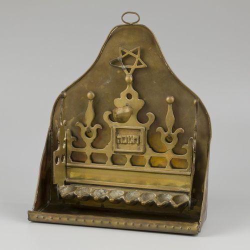A copper Chanoukia lamp, Dutch, late 18th century. Le support mural peut être d'…