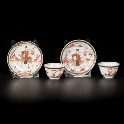 A set of (2) porcelain Milk and Blood cups and saucers with stag and Long Eliza,…