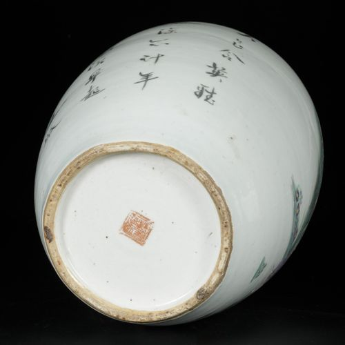 A porcelain Qiangjiang Cai lidded pot with decor of ladies in a garden, China, l…