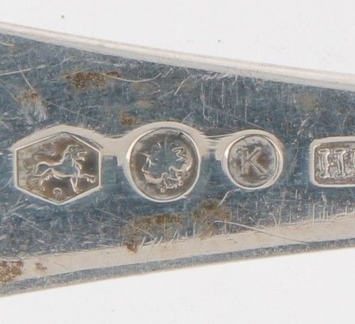 Pastry scoop silver. Ejecutado con decoración de tallos parcialmente calados y g…