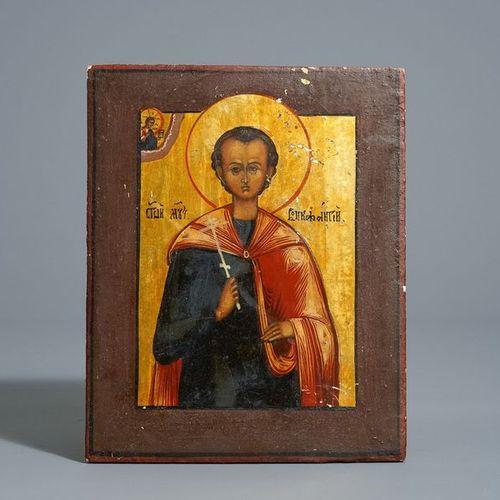 Trois icônes russes, une de type oklad ou riza en cuivre, 19ème/20ème siècle Thr…