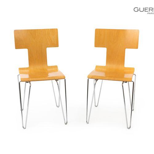 En provenance de l'ancien siège de GUERLAIN YAMAKADO Paris, lot de trois chaises…